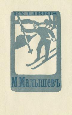 Manbiweb'b, M.